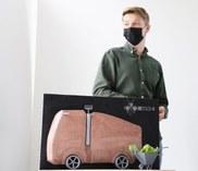 Presentatie elektrisch voertuig styling en CAID