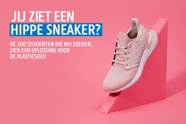 Sneaker aangepast webpagina campusbezoek