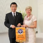 Signing cooperation agreement with Hebei University
