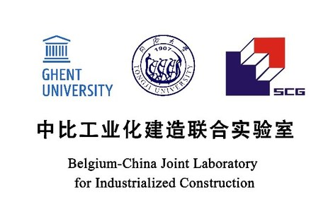 BCJLIC logo