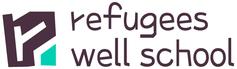 RefugeesWellSchool
